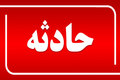 شمار مصدومان حادثه انفجار گاز کلر در ایلام به 217 نفر رسید+ویدیو