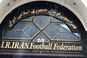 ساکت وارد انتخابات فدراسیون فوتبال شد/ ثبتنام ۱۶ نفر تا پایان روز چهارشنبه