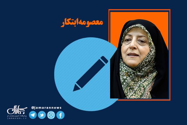 نگرش امام خمینی به جایگاه زنان چگونه بود؟