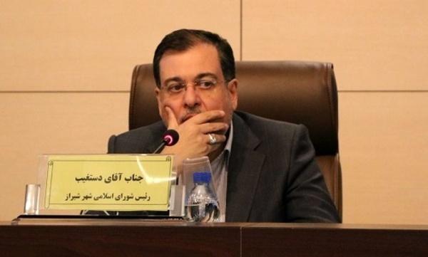 نمره 15 شورای  شهر شیراز به مجموعه شهرداری