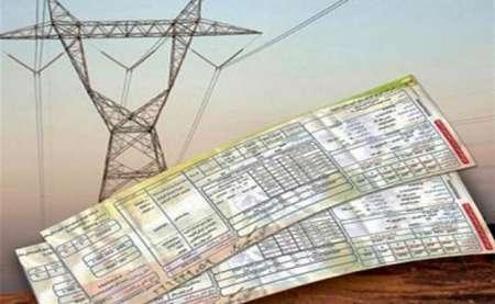 چه طور مشمول تخفیف 100 درصدی قبض برق شویم؟