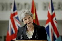 جلسه اضطراری دولت بریتانیا درباره نفتکش توقیف شده توسط ایران