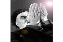برآستان جانان -ماه مبارک رمضان با امام خمینی -19