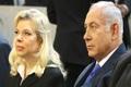 رسوایی جدید همسر نتانیاهو