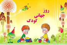 عضویت کودکان در مراکز کانون پرورش فکری 16 مهر رایگان است