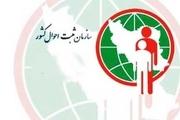 آمارهای مربوط به مرگ و میر ایرانیان/ 5 دلیل اصلی فوت مردم