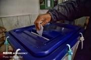 پایان فرایند انتخابات فارس استفاده ١میلیون و ۵٠٠ هزار تعرفه رای