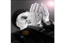 برآستان جانان -ماه مبارک رمضان با امام خمینی -22