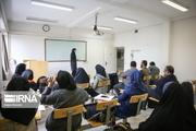 دانشگاه آزاد و امام خمینی قزوین تعطیل شدند