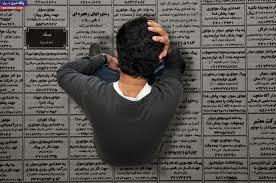 تدابیر جدید درباره اشتغال جوانان/ اعتبار مدارک دانشگاهی چقدر است؟