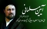 ششمین حق /حق دفاع از مسلمان در جایی که غیبت او را می کنند