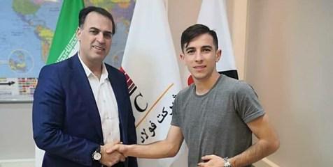 قرارداد احمدزاده با فولاد تمدید شد+ عکس