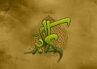روضه شهادت حضرت علی اکبر علیه السلام/ شیخ حسین انصاریان