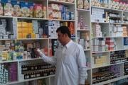 ماهانه ۱۳۰ میلیارد ریال بابت مطالبات داروخانههای خراسان رضوی پرداخت میشود
