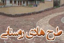 طرح هادی 12 روستای حاشیه سد لاسک شفت تهیه شود