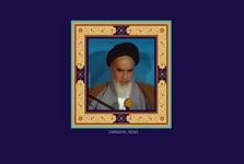امام خمینی (س): جهنم درون خود ماست