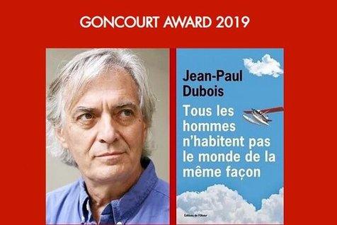 استقبال گرم مردم از برنده جایزه گنکور ۲۰۱۹ در دو روز