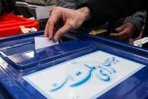 هیات رئیسه شورای اسلامی کرگانرود تالش مشخص شد