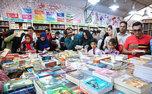 فروش 39 میلیاردی کتاب در نمایشگاه مجازی امسال
