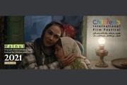«گردو» نامزد بهترین فیلم جشنواره شارجه شد