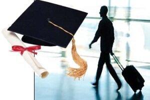 توصیه پلیس به متقاضیان تحصیل و اقامت در خارج