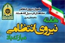 200 برنامه فرهنگی و ورزشی بمناسبت گرامیداشت هفته ناجا در ماکو اجرا می شود