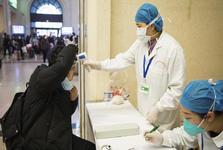 افزایش قربانیان ویروس مرموز در چین و قرنطینه یک شهر11 میلیون نفری