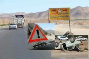 نقاط حادثه خیز در جاده های آذربایجان غربی امسال ساماندهی می شود