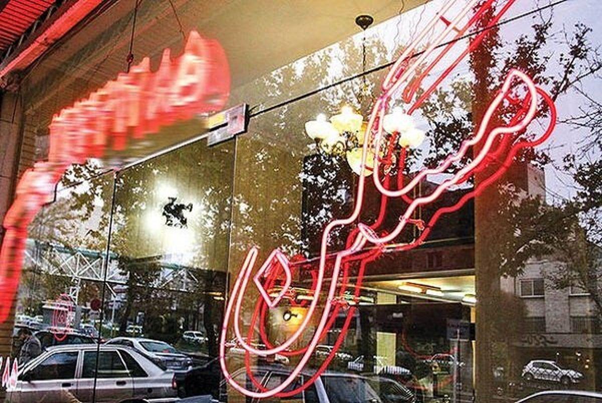 رهن و اجاره خانه در ارزان ترین مناطق تهران چقدر است؟+ جدول