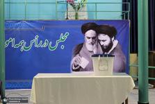 جدول نتیجه انتخابات مجلس شورای اسلامی به تفکیک شهرها و گرایش های سیاسی
