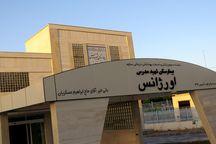 ظرفیت بیمارستان شهید مدرس ساوه به ۱۲۰ تخت افزایش یافت