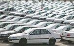 تازه ترین نرخ خودروهای داخلی در بازار+ جدول/ 7 بهمن 98