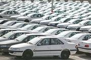 تازه ترین نرخ خودروهای داخلی در بازار+ جدول/9 آبان 98