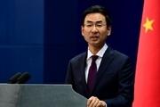 چین: تحریمهای آمریکا توان ایران را برای مبارزه با کرونا محدود کرده است