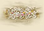 مولودی میلاد حضرت معصومه / سیدمهدی میرداماد + دانلود
