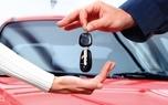 تاریخ انجام قرعه کشی فروش فوق العاده خودرو مشخص شد