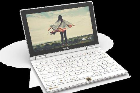 رایانه قابل حمل کنسول بازی میشود
