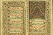 عقدنامه های مرکز اسناد آستان قدس رضوی بیش از دو قرن قدمت دارند