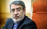 توضیحات وزیر کشور در مورد روند تعطیلی ها پس از شیوع کرونا