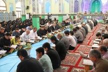 اجرای تلاوت قرآن همزمان با ماه رمضان در 150 مسجد مهریز