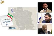 منتخبان مردم ارومیه برای حضور در مجلس یازدهم مشخص شدند