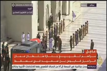 تصاویر مراسم تشییع جنازه سلطان عمان