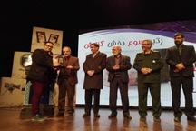 3 عنوان برتر جشنواره رسانه ای ابوذر به فارس رسید