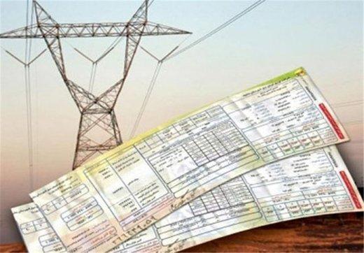 استقبال مشترکان آذربایجانغربی از حذف قبوض کاغذی برق