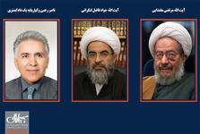 آیافتوای امام خمینی، مستند «اعدام به دلیل تکرار شرب خمر» است؟