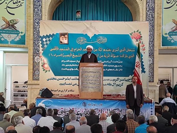 امام جمعه همدان: آمریکا شرایط جنگ با ایران را ندارد