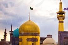 مهلت شرکت در جشنواره کتابخوانی رضوی تا 10 مردادماه تمدید شد
