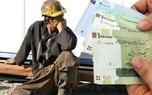 پشت گوش انداختن افزایش دستمزد کارگران، ظلم تاریخی است