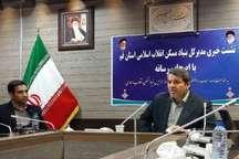 مدیر بنیاد مسکن استان: 4890 قطعه زمین به روستاییان قم واگذار شده است