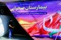 احداث بیمارستان صحرایی سپاه پاسداران در گیلان تا پایان هفته